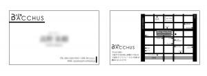 BAR「BACCHUS」名刺