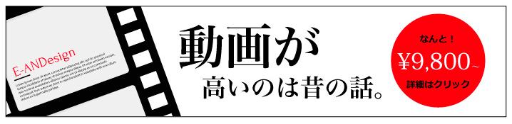 douga_yasui_mukashinohanashi
