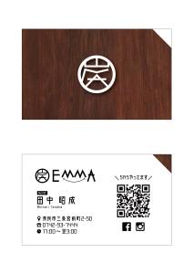 「炭 EMMA」ショップカード
