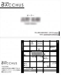 Bar Bacchus様