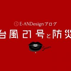 typhoon21